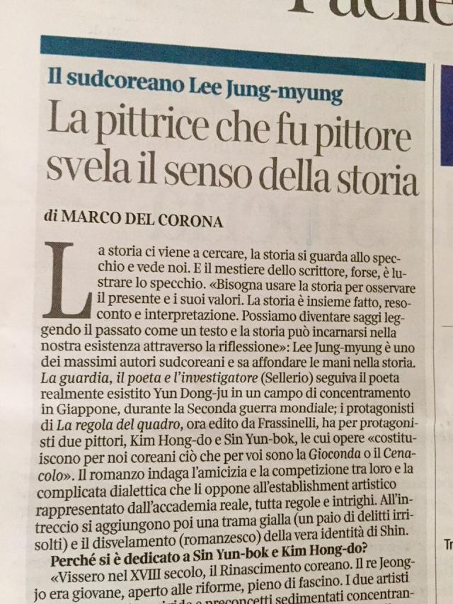 Recensione su La Regola del quadro, in La Lettura del Corriere